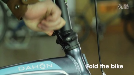 How to Adjust Your DAHON V-Clamp Folding Bike Hinge