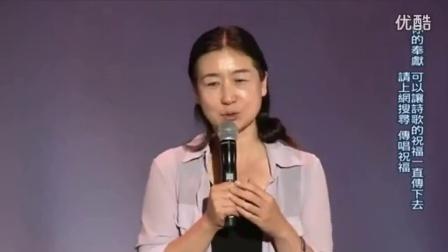 吕小敏《传唱祝福》华人福音音乐演唱会_土豆_高清视频在线观看