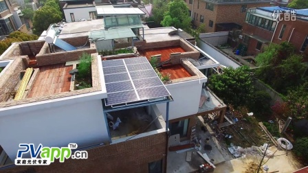PVapp.cn-南京仙林汇杰文庭别墅光伏项目