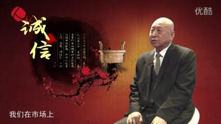 古城香业董事长杨金庆:关于诚信我有话要说