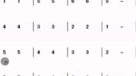 陶笛阳光六孔微教学之C指法六《小星星》