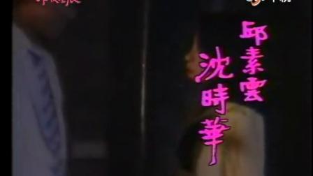 台湾电视剧【昨夜星辰】主题歌:昨夜星辰(林淑蓉)