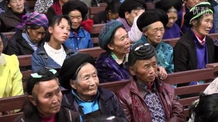 贵州基督教沙坝教会洗礼_05_4