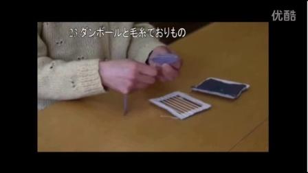 23 用瓦楞纸和毛线玩编织游戏 Handweaving with Cardboard and Yarn