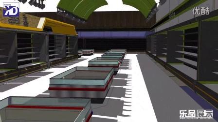 超市设计便利店形象乐品货架漫游动画2