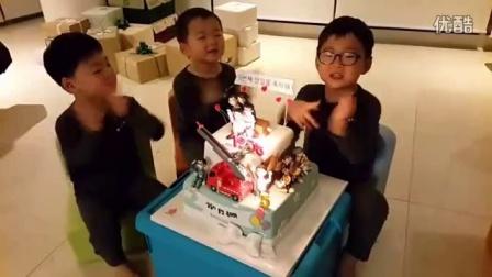【三胞胎大韩民国万岁】4周岁生日快乐