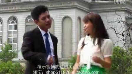 民间经典老调 纳雍第一张风暴山歌的士高上部-陈俊王琴唱山歌