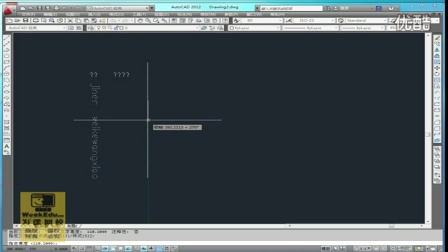 室内设计CAD第二十八讲-单行文本的应用