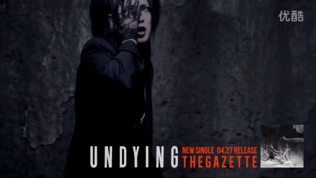 the GazettE 2016.04.27 RELEASE「UNDYING」PREVIEW