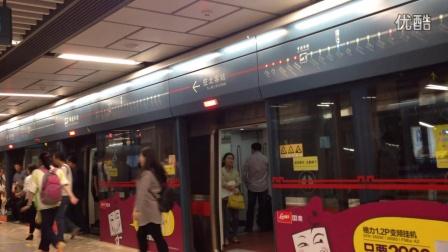 西安地铁2号线 市图书馆站(北客站方向)进出站