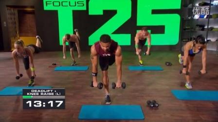 T25-Gamma - Rip't Up