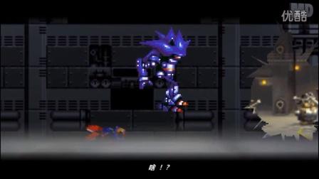 【官方转载】60秒肉搏!库巴二世VS钢铁索尼克 OneMin Melee!