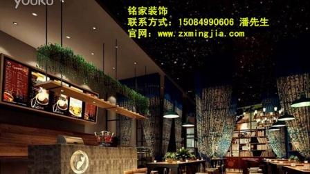 湖南餐饮业餐馆装修设计效果图,最美的咖啡屋装饰设计图找铭家装饰