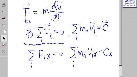 吉林大学 大学物理(上)第06讲