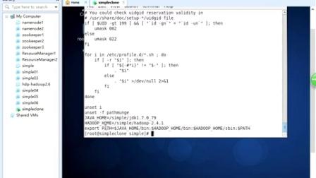 第一单元:linux系统jdk的安装和配置