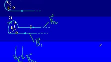 吉林大学 大学物理(上)第39讲