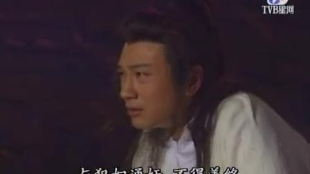 西游记张卫健版04(粤语)