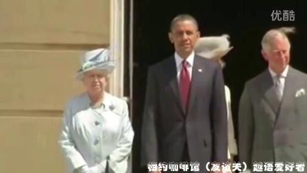 越语新闻:英女皇90岁庆生Mừng sinh nhật lần thứ 90 của Nữ hoàng Elizabeth II