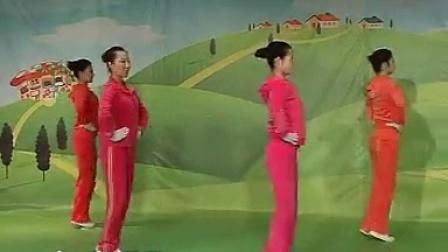 幼儿园小班早操律动小班体操视频徒手韵律操我们大家做得好_标清