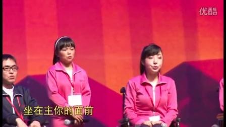 中国基督教2011年香港福音大会_04_1