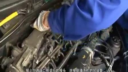 汽车进气系统如何进行免拆清洗保养