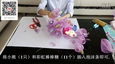 母亲节礼物手工制作小熊花束鲜花包装纸材料棒棒糖花束套餐材料包