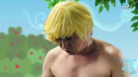 筷子兄弟 - 小 苹果 《老男孩猛龙过江》gomiw.com