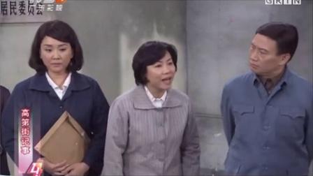 五好家庭_高第街_广东广播电视台荔枝台