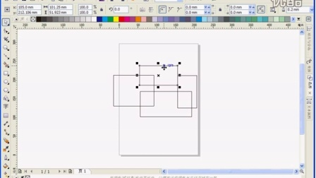 第二节:矩形的使用方法及案例cdr教程从入门到精通coreldraw教程