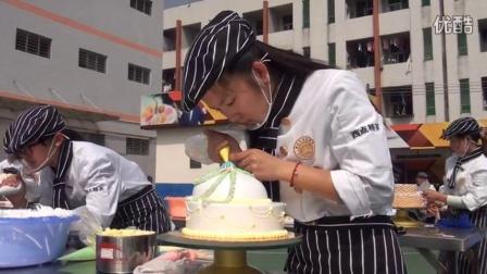 广州新东方烹饪学校技能比赛——蛋糕裱花DIY大赛