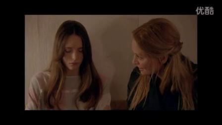 女性瘾者:第一部    片段4:第三章