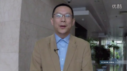 ICANN中国社群交流会访谈视频——宋崝