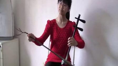 马兰文菲演奏京胡曲目《夜深沉》片段
