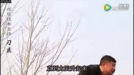 QQ视频_3BB44FF29EA231F4DCA58DD496BE89CB