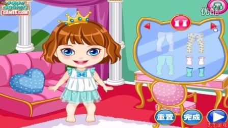 小公主的生日
