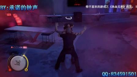 【承诺的钟声】特不喜欢的游戏之《热血无赖》试玩:5【完结】