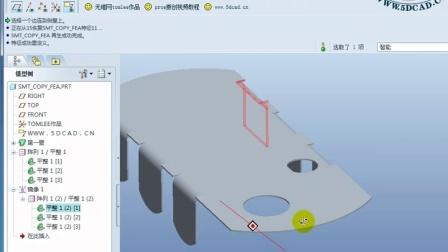 ProE5.0钣金设计入门基础视频教程第四课:常用编辑特征