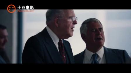 土豆文艺电影沙龙《大空头》专场 三男神纸醉金迷华尔街