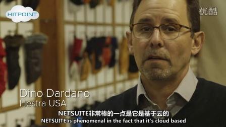 NetSuite客户案例--户外用品公司--Outdoor Companies Run NetSuite