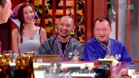 男人食堂 2016-04-24 第7集 - 男人醉酒大件事