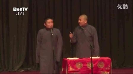 """青曲社""""曲苑流觞·""""全国巡演-杭州站-苗阜、王声-20160423"""