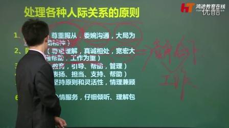 广西公务员考试|培训班|培训机构|面试|面试培训班