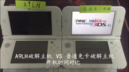 启动时间对比视频-电玩巴士北京鼎好店