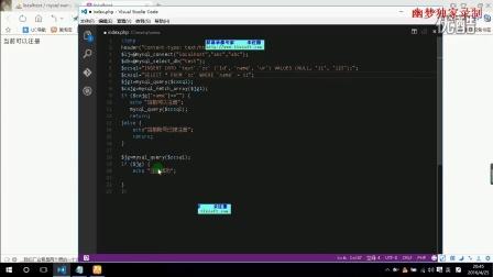 易语言PHP教程第二课(注册账号)
