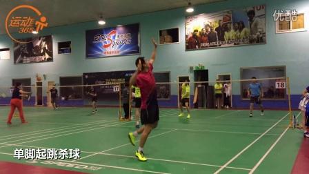 经典羽毛球慢动作,看完了你明白单脚起跳和双脚起跳杀球的区别