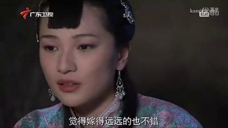 咒怨新娘_标清