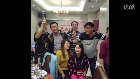 南京市溧水区石湫中学94届同学22年再相聚