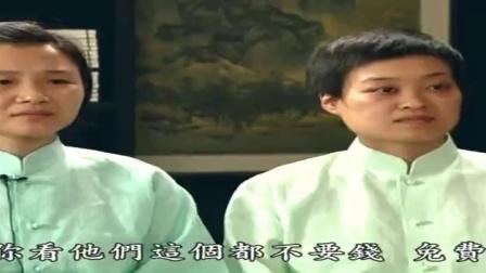 40【传统私塾教育】【教孩子的学问】第二十七集 香港孩子很难教 中