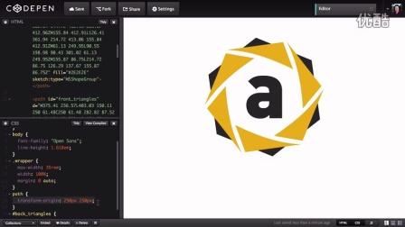0201_Animated Responsive SVG Logo