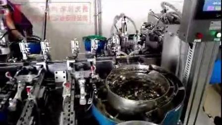 三位端子排全自动组装机 自动螺丝组装机视频